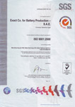 Battery production in Africa-certification-exact company-battery production in middle east
